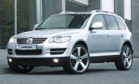 VW_Trg_sf_sil_rxx22